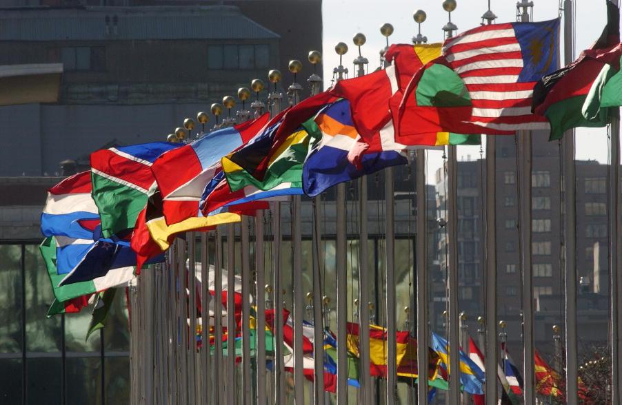 United Nations Emotional Intelligence Conference