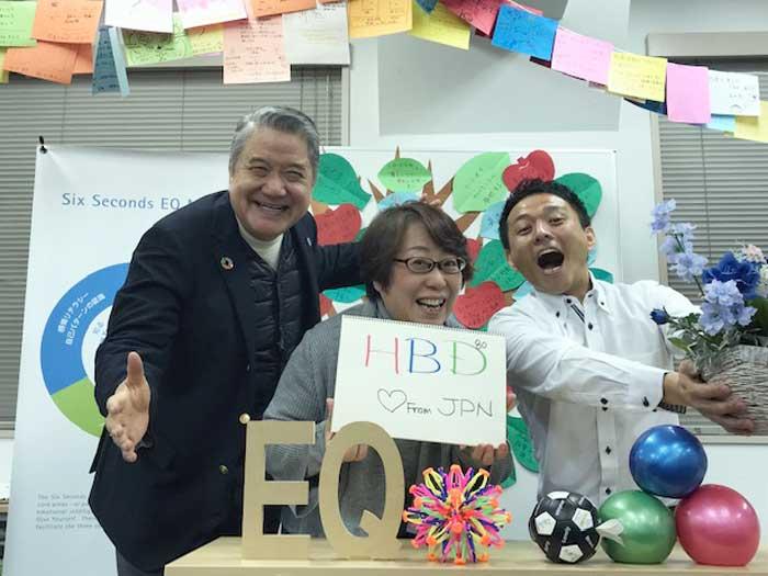 Happy 80th Birthday Anabel!