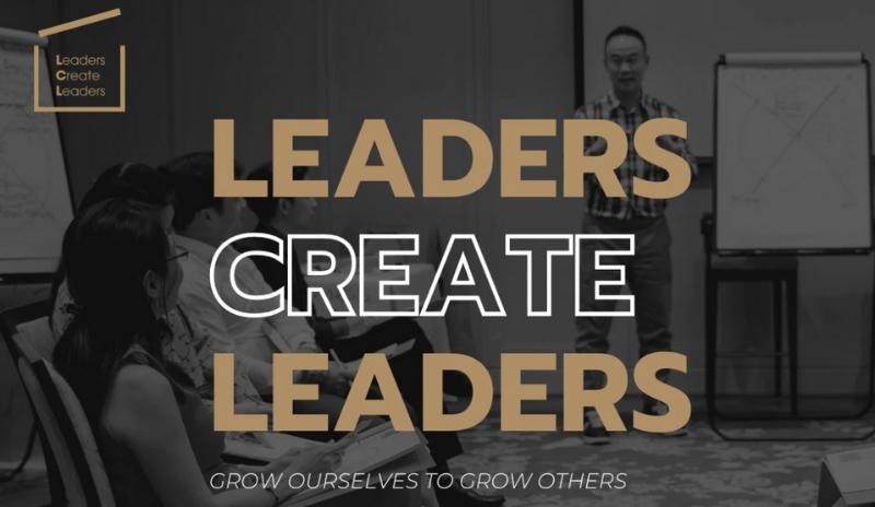 领导创建领导
